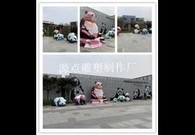 成都熊猫大道-不锈钢乐动体育官网